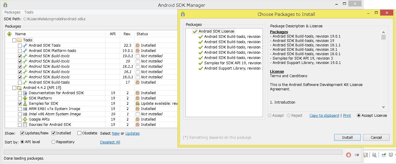 sdk_build_tools