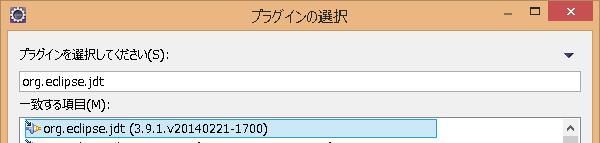 jdttutorial015