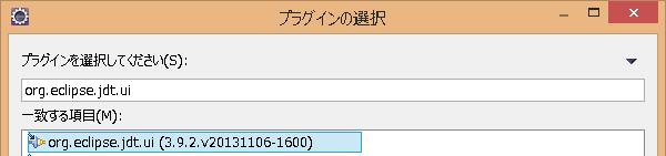 jdttutorial018