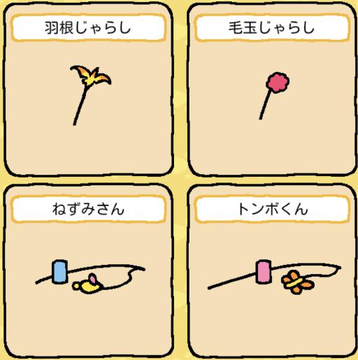 goods12