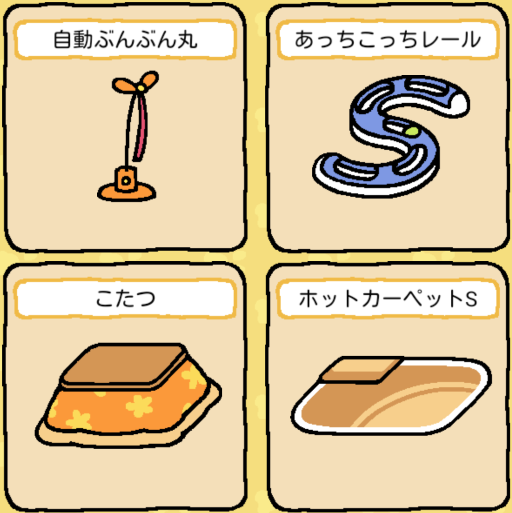 goods13