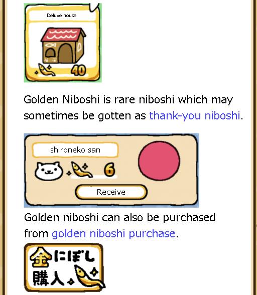 nekoatsume07