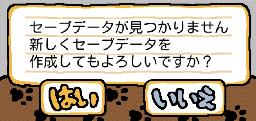 tutorial-01