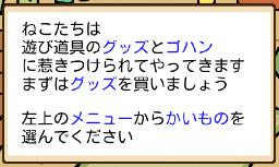tutorial-04
