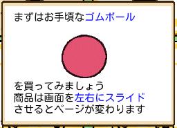 tutorial-07