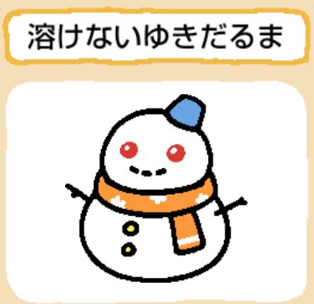 treasure-tokenaiyukidaruma
