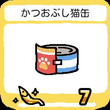 goods-katsuobushinekokan