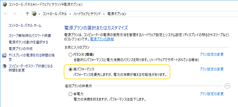 wix10_004-2
