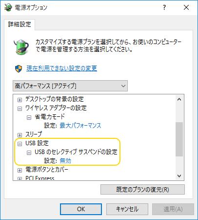 wix10_008