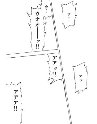 jotei_02