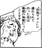 yotsubanomack02