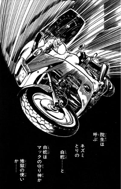 yotsubanomack12